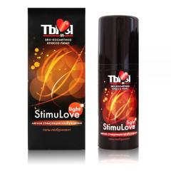 Гель-лубрикант StimuLove Light, 20 г